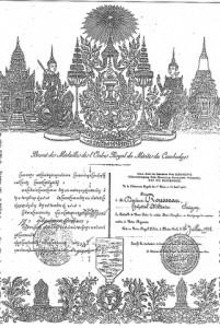 Brevet de l\'ordre royal du Mérite du Cambodge