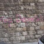 graffitis-2265