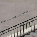 graffitis-damour-7958