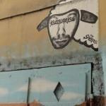 graffitis-papiers-2395