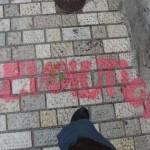 graffitis-politiques-de-saison-5059