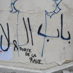 la-poesie-en-graffant-6223