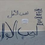 la-poesie-en-graffant-6224