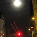 lune-7120